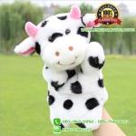 ตุ๊กตาหุ่นมือ วัว สีขาวลายจุด