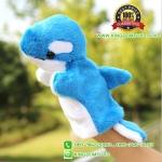 ตุ๊กตาหุ่นมือ ปลาโลมา สีฟ้า