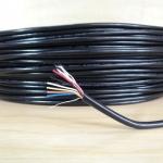 สายไฟอ่อนร่วม 7 เส้นรวม GND 26 AWG (ราคา/1เมตร)
