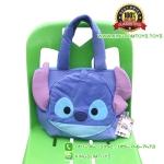 กระเป๋าสะพายสติช ซูมซูม [Disney Tsum]