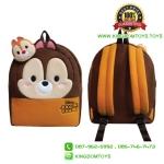 กระเป๋าเป้ ชิป เดล ซูมซูม [Disney Tsum]