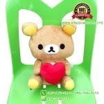 ตุ๊กตา Rilakkuma อุ้มหัวใจ ท่านั่ง 12 นิ้ว [San-X]