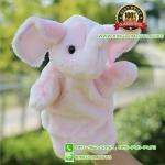ตุ๊กตาหุ่นมือ ช้าง สีชมพู