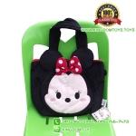 กระเป๋าสะพายมินนี่เมาส์ ซูมซูม [Disney Tsum]
