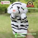 ตุ๊กตาหุ่นมือ เสือ สีขาว