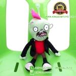 ตุ๊กตา ซอมบี้เต้นชุดดำ 30 CM [Plants vs. Zombie 2]