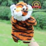 ตุ๊กตาหุ่นมือ เสือ สีส้มเข้ม