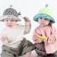 หมวกเด็ก ปีกรอบ พรีเมี่ยม จุกดอกไม้ (Hat - DO) thumbnail 1