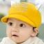 Baby Touch หมวกเด็ก พรีเมี่ยม แก๊ป CATS (Hat - BJ) thumbnail 4