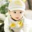 Baby Touch หมวกเด็ก พรีเมี่ยม แก๊ป CATS (Hat - BJ) thumbnail 8