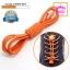 เชือกผู้รองเท้าพร้อมตัวล็อค shoestring lock NewStyle สีส้ม / Orange