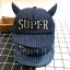Baby Touch หมวกเด็ก พรีเมี่ยม แก๊ปยีนส์ Super (Hat - BAB) thumbnail 2