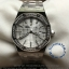 AUDEMARS PIGUET ROYAL OAK QUARTZ LADY 33 MM. thumbnail 3