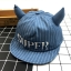 Baby Touch หมวกเด็ก พรีเมี่ยม แก๊ปยีนส์ Super (Hat - BAB) thumbnail 5