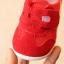 รองเท้าเด็ก รองเท้าพื้นแข็ง ทรงผ้าใบ โอนิซังสปอร์ต (Shoes - FHO2) thumbnail 5
