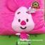 หมอนอิง Cutie Piglet Spring 3D [Disney] thumbnail 2
