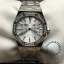 AUDEMARS PIGUET ROYAL OAK QUARTZ LADY 33 MM. thumbnail 2