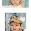 Baby Touch หมวกเด็ก แก๊ป Arale (Hat - AAA) thumbnail 3