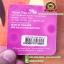 หมอนอิง Cutie Tigger Spring 3D [Disney] thumbnail 5