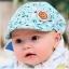 Baby Touch หมวกเด็ก แก๊ป ถุงมือเบสบอล (Hat - AAC) thumbnail 11