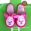 รองเท้า Cutie Piglet Spring [Disney] thumbnail 1
