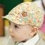 Baby Touch หมวกเด็ก แก๊ป ถุงมือเบสบอล (Hat - AAC) thumbnail 9