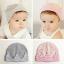 Baby Touch หมวกผ้านิ่ม เจ้าชายน้อย/เจ้าหญิงน้อย (Hat - FJ) thumbnail 1