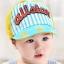 Baby Touch หมวกเด็ก แก๊ป All Star (Hat - AQ) thumbnail 2