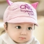 Baby Touch หมวกเด็ก พรีเมี่ยม แก๊ป CATS (Hat - BJ) thumbnail 3