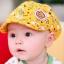 Baby Touch หมวกเด็ก แก๊ป ถุงมือเบสบอล (Hat - AAC) thumbnail 10