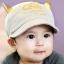 Baby Touch หมวกเด็ก พรีเมี่ยม แก๊ป CATS (Hat - BJ) thumbnail 2