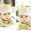 Baby Touch หมวกเด็ก พรีเมี่ยม แก๊ป CATS (Hat - BJ) thumbnail 7