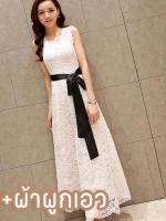 ชุดเดรสลูกไม้ออกงานสวยๆ สีขาว ชุดผ้าลูกไม้แฟขั่นเกาหลี แขนกุด มีผ้าผูกเอว