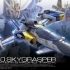 (เหลือ 1 ชิ้น รอเมล์ฉบับที่2 ยืนยัน ก่อนโอน) 75306 RG06 1/144 FX550 Sky Grasper Launcher/Sword Pack 2500yen
