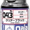 gaia 043 Clear Black 15ml.