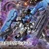 HG039 1/144 Gundam Astaroth Rinascimento 1,800Yen