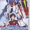 มี1 รอยืนยันก่อนโอน 231423 1/100 Seed Destiny01 Force Impulse(Gundam Model Kits) 2200yen