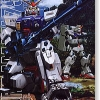 76371 MG RX-79(G) Gundam Ground Type 3000yen