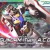 hg 1/144 45 O gundam type A.C.D. 1200 yen