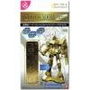 (เหลือ 1 ชิ้น รอเมล์ฉบับที่2 ยืนยัน ก่อนโอน) Metallic Nano Puzzle Premium Gundam Metanano P Rx-78-2 gold
