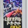 (เหลือ 1 ชิ้น รอยืนยันสินค้า) LBX Custom Marker Set 002
