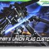 hg 1/144 07 SVMS-01E Graham`s Union Flag Custom (graham custom) 1000yen