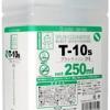 (เหลือ 1 ชิ้น รอเมล์ฉบับที่2 ยืนยัน ก่อนโอน) Gaia T-10s Brush Clean 250ml. (ฝาเขียว)