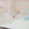 Arrow - แว่นตา