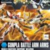 (เหลือ 1 ชิ้น รอเมล์ฉบับที่2 ยืนยัน ก่อนโอน) hgbC1/144 010 gunpla battle arm arms 800yen