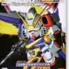 (เหลือ 1 ชิ้น รอเมล์ฉบับที่2 ยืนยัน ก่อนโอน) 74430 GG 24. LM314V21 V2 Gundam (SD) 800yen