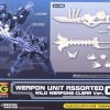 Weapon Unit Assort 03 Wild Set Clear Ver. (Material)