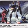 04030 HGUC Gundam Operation V Set 2600 yen