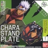 05144 Character Stand Plate 02 : Iron-Blooded Orphans Orga Itsuka (Display) 500yen