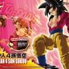 14497 Figure-rise Standard Super Saiyan 4 Son Goku 2800yen (Plastic model)
